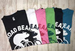 ROAD BEAR 2